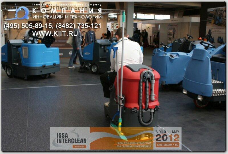 Обкатка нового райдера FIMAP - ISSA/Interclean Amsterdam 2012