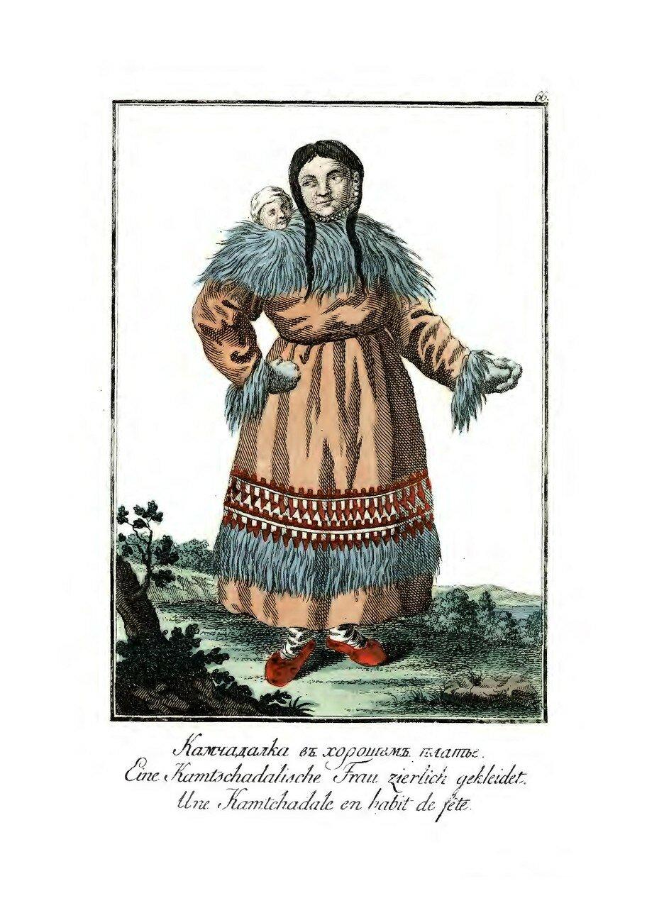 11. Камчадалка в хорошем платье
