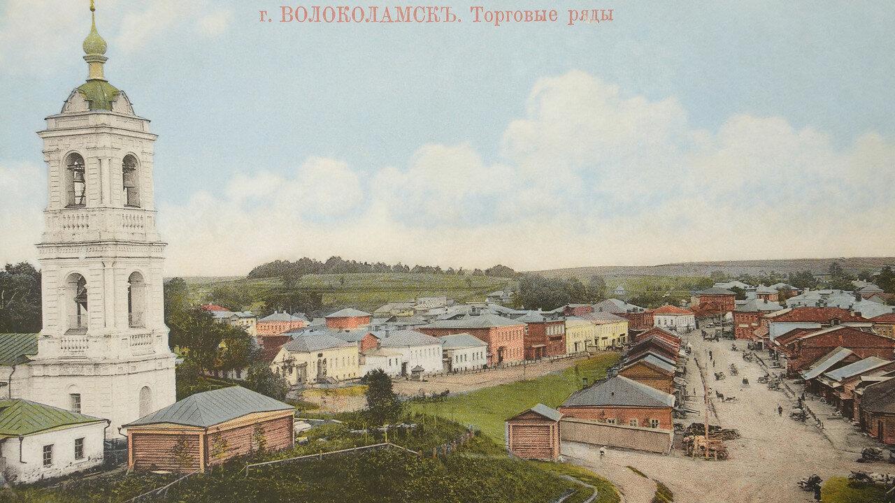 Торговые ряды и колокольня Храма Рождества Христова, 1912 год
