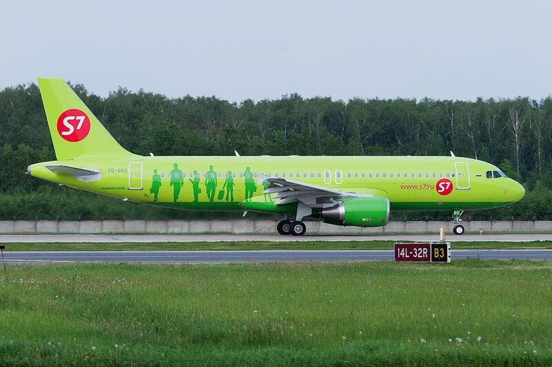 Airbus 320-214 (VQ-BRG) S7 DSC0437