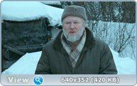 Дом ветра (2011/DVD5/DVDRip/1400Mb/700Mb)