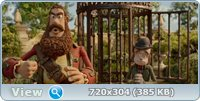 Пираты! Банда неудачников / The Pirates! Band of Misfits (2012/DVD5/DVDRip/1400Mb/700Mb)