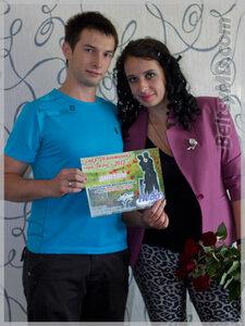 Егор и Анна — победители фотоконкурса