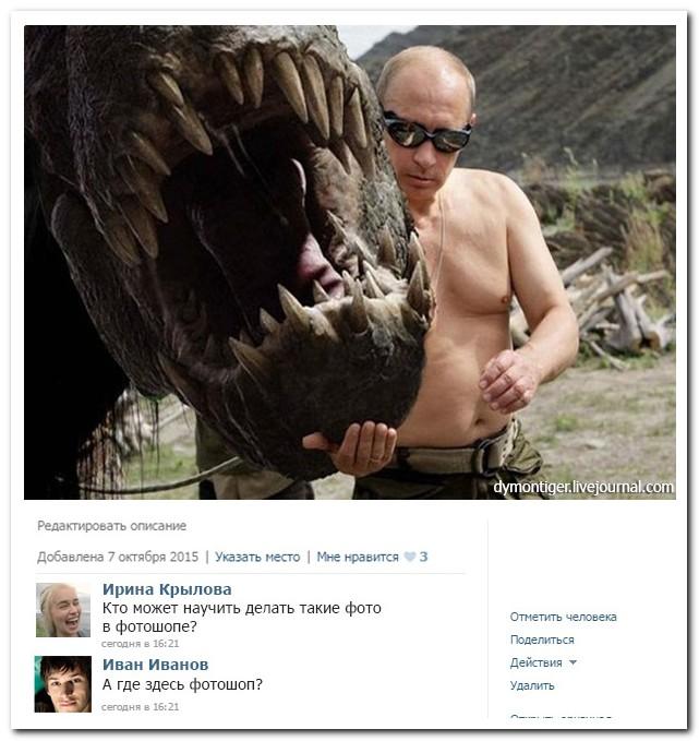 Смешные комментарии из социальных сетей 22.10.15