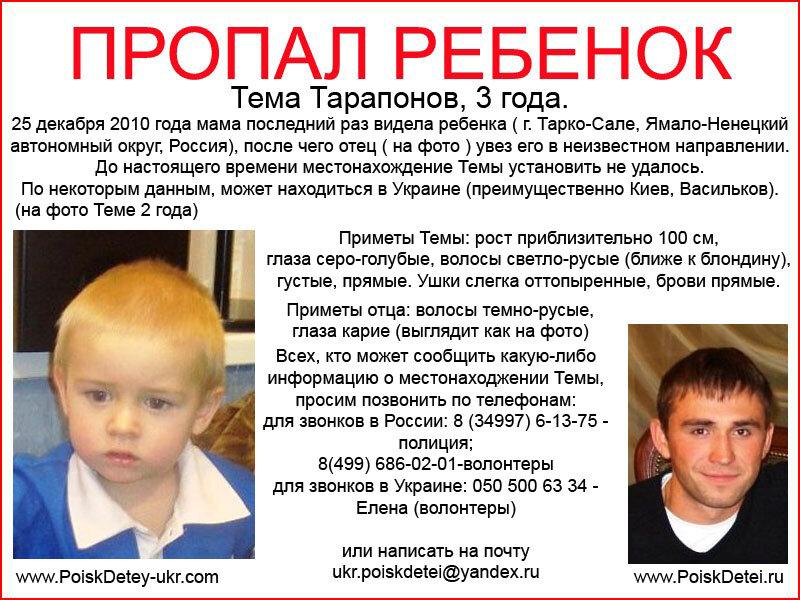 http://img-fotki.yandex.ru/get/6308/135884743.b/0_6bbd7_327eb1c6_XL.jpg