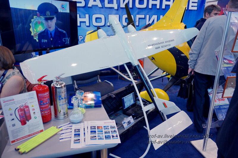 Беспилотник Бусел, Выставка Комплексная безопасность 2015, Москва