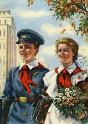 Жизнь в СССР, школа.