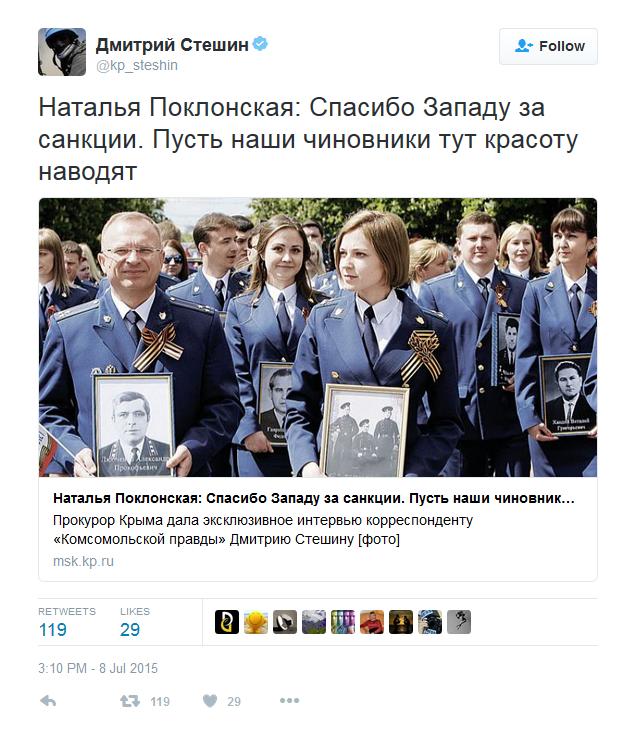 20150708_15-10-Наталья Поклонская- Спасибо Западу за санкции. Пусть наши чиновники тут красоту наводят