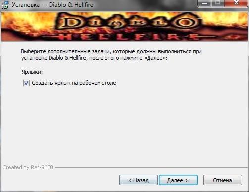 Как создать группу в diablo 2 - Mdvedv.ru
