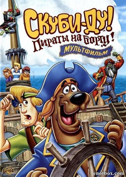 Скуби-Ду! Пираты на борту! / Scooby-Doo! Pirates Ahoy! (2006/DVDRip)