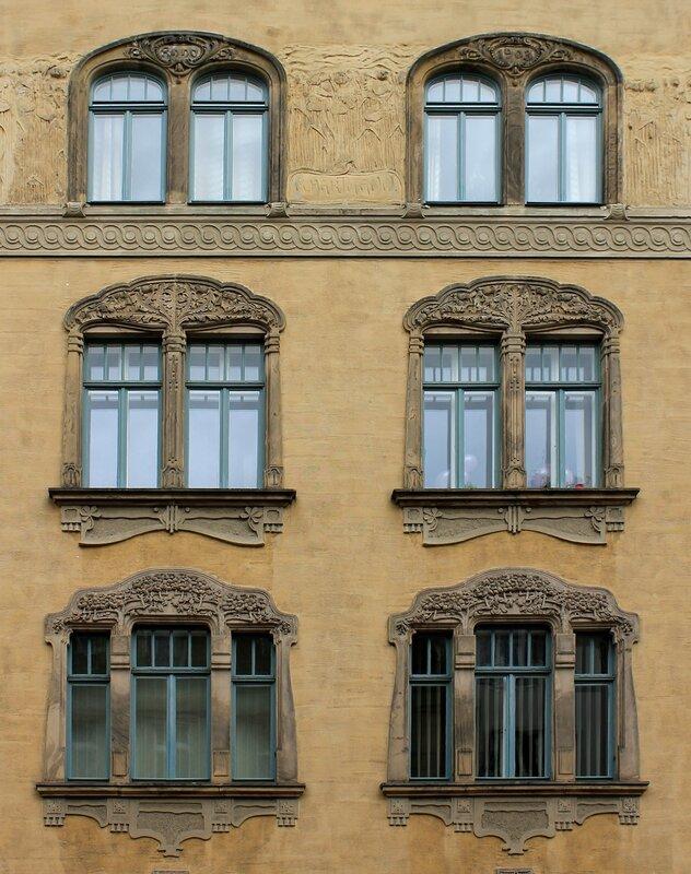 Bamberg. Herzog-Max-Straße