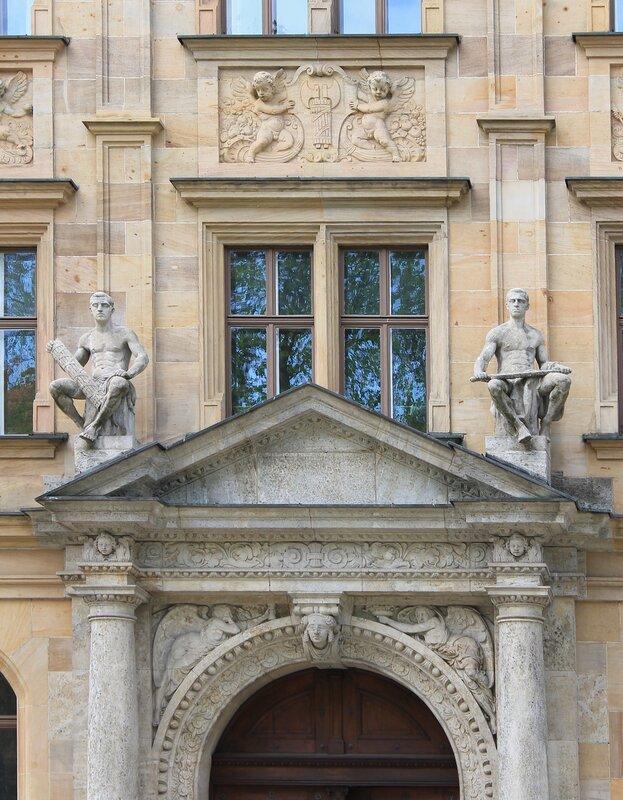 Верховный суд земли Бамберг (Oberlandesgericht Bamberg)