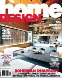 Журнал Home Design Vol.18 No.2