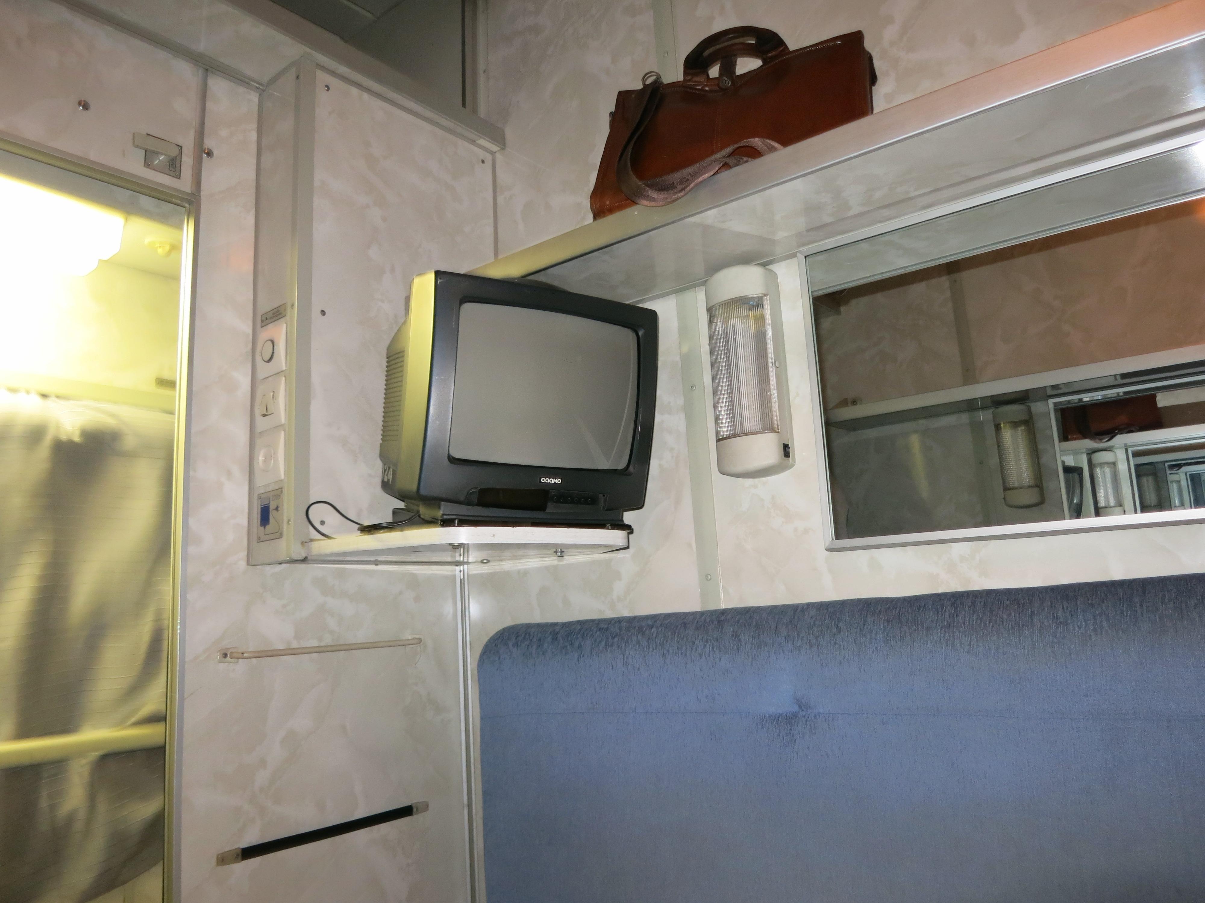 поезд 306м с кондиционером звонки всей России