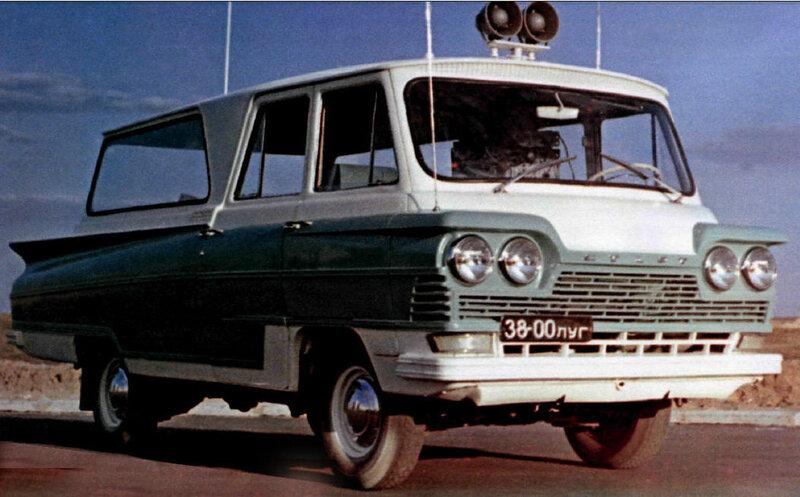"""Столь же печальная судьба постигла другую, не менее яркую разработку - луганский микроавтобус """"Старт"""", испытания которого завершились в конце 1965 года"""