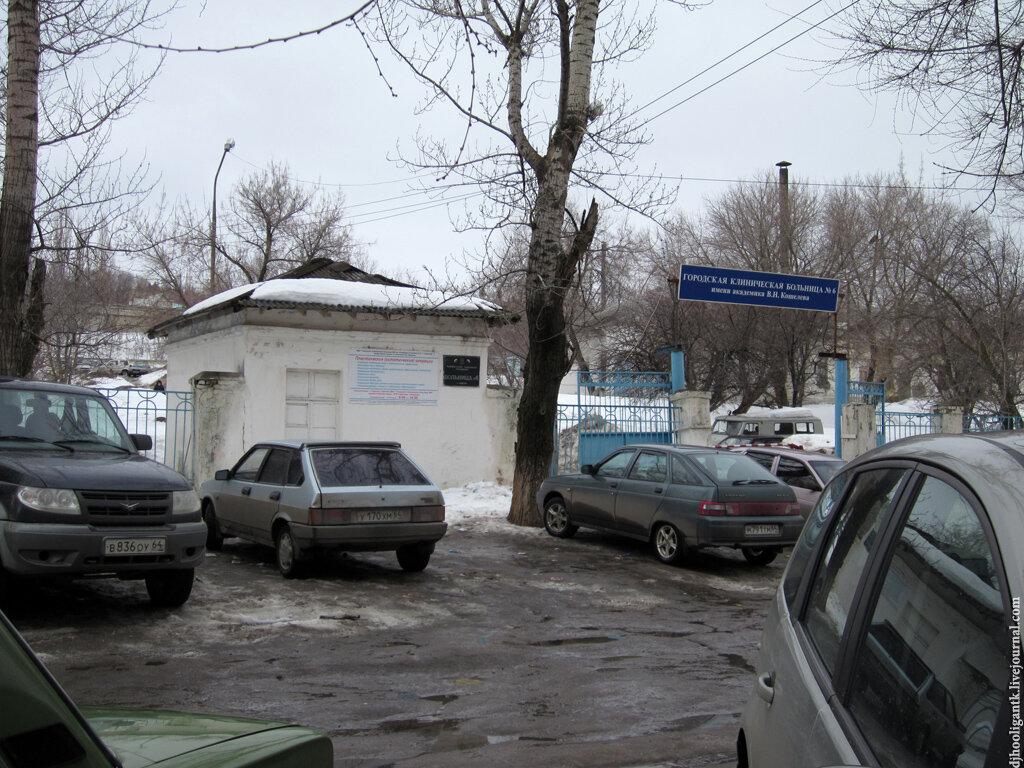 Областная онкологическая больница челябинск отзывы