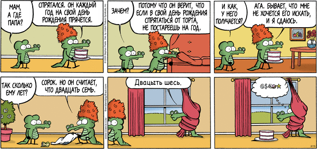 Ещё комиксы и карикатуры