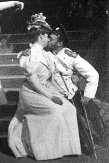 Гатчина, 1897.