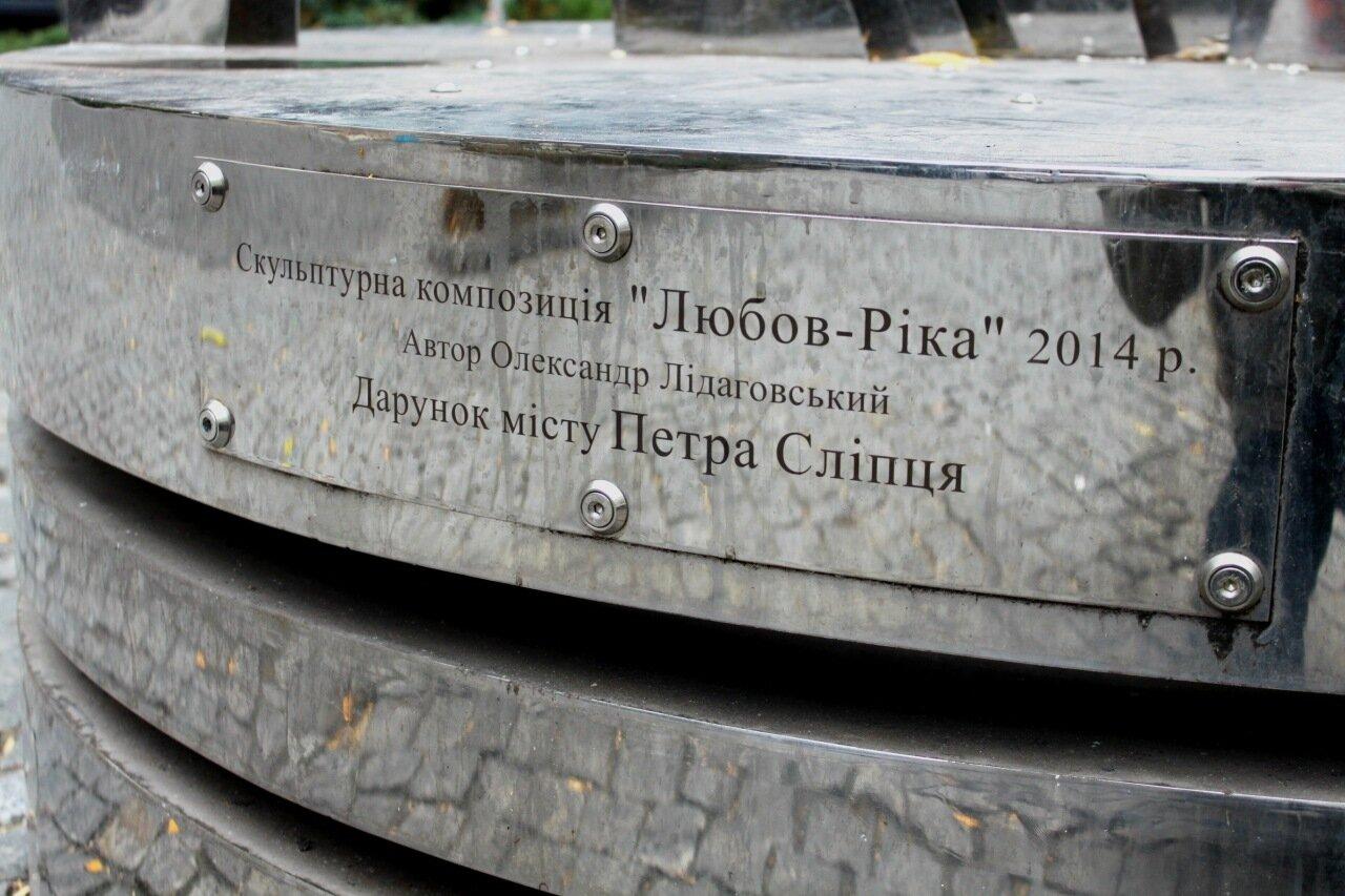 Информационная табличка на скульптуре