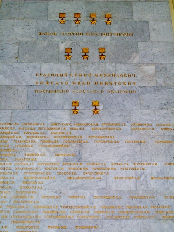 Дважды- трижды- и четырежды-герои СССР