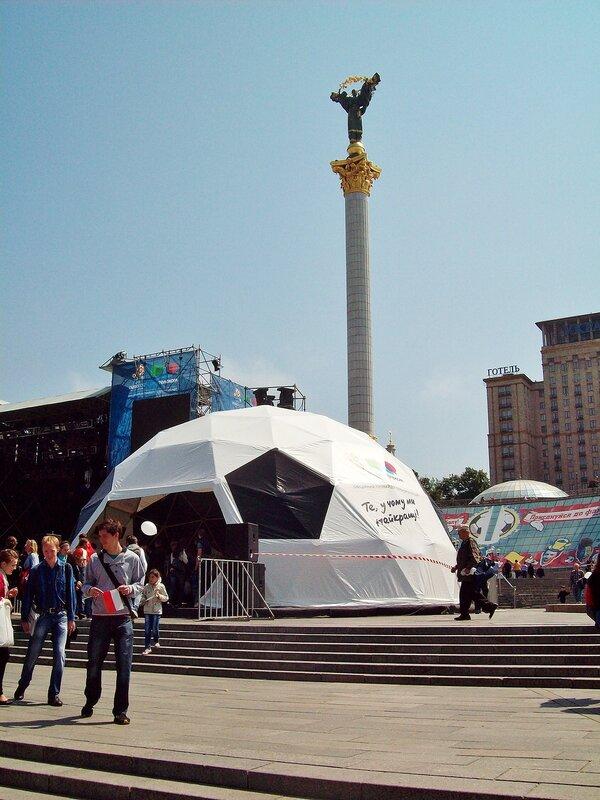 Футбольная акция на Майдане Незалежности