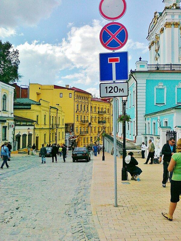 Андреевский спуск в районе Андреевской церкви