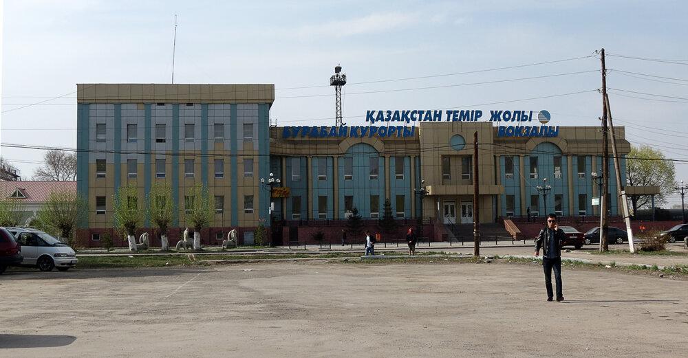 Щучинск, ст.Курорт-Боровое, вокзал - 2012 год. Комментарии к фото - Кокшетау Онлайн