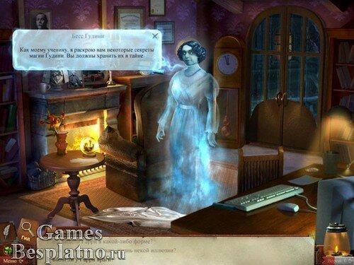 Тайны прошлого: Загадка смерти Гудини. Коллекционное издание