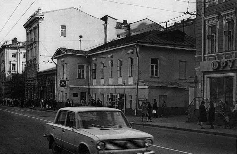 10273 Улица Герцена (Большая Никитская), 15.jpg