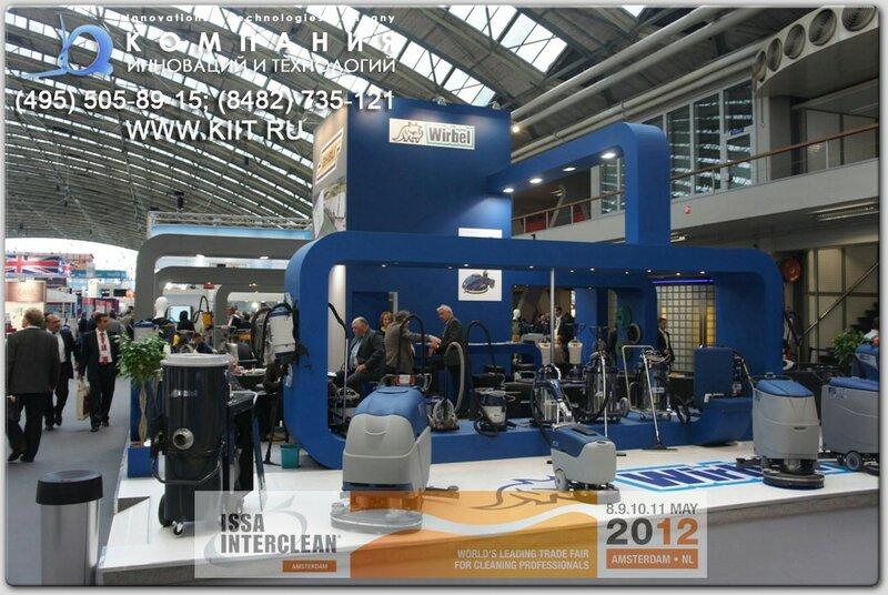 Выставка ISSA/Interclean 2012