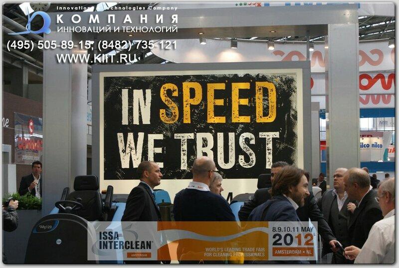 FIMAP - IN SPEED WE TRUST - ISSA/Interclean Amsterdam 2012