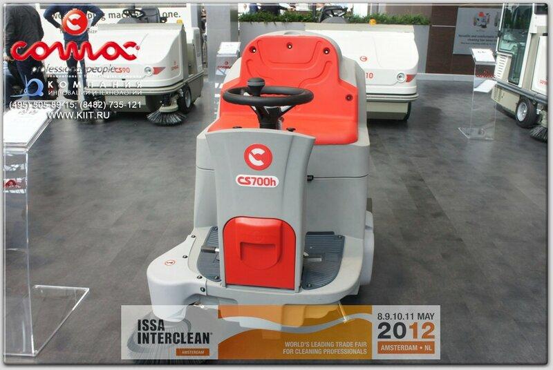 COMAC CS 700h - ISSA/INTERCLEAN Amsterdam 2012
