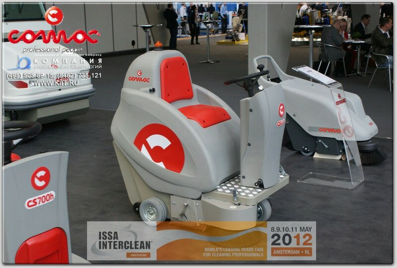 COMAC промышленные подметальные машины для разных площадей уборки