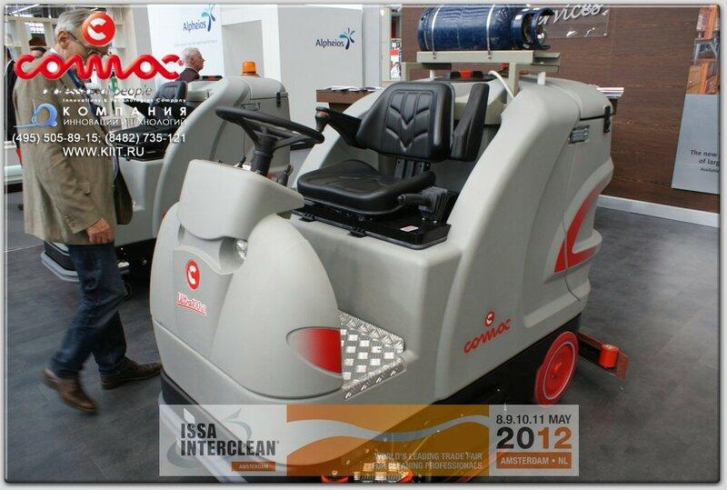 Новая поломоечная машина COMAC 100
