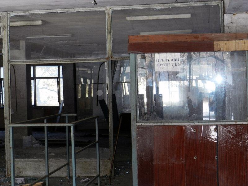 Завод Янтарь главный вход