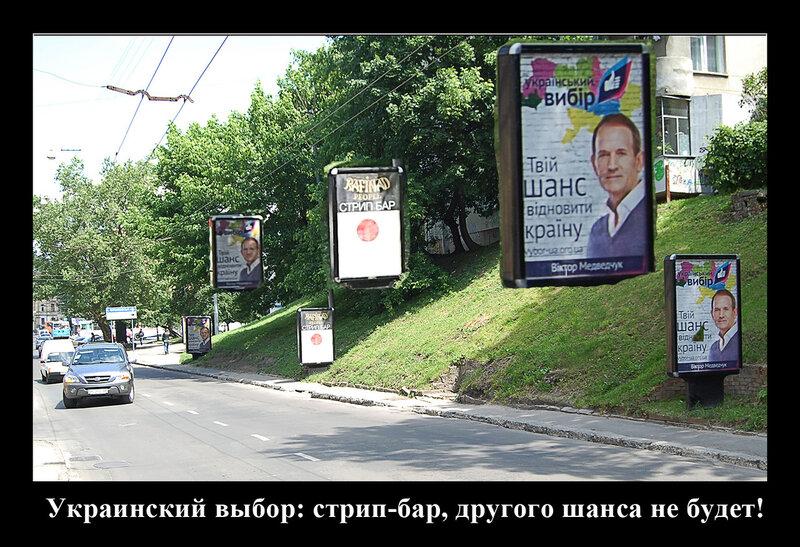 проспект Медведчука