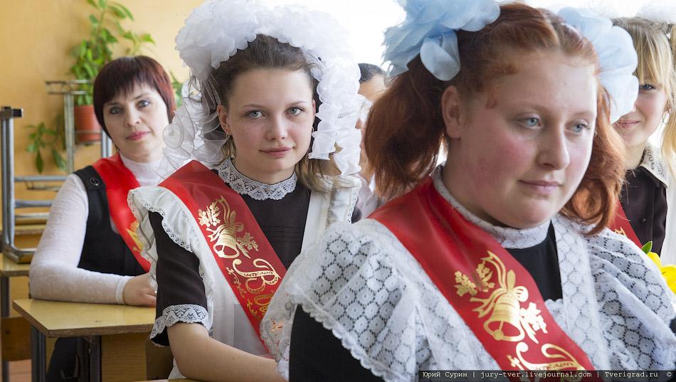 Выпускной в поселке Сонково Тверской области школа номер 9