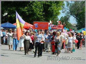 День города Бельцы, 22 мая 2012