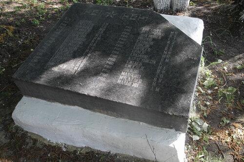 Одна из плит братской могилы