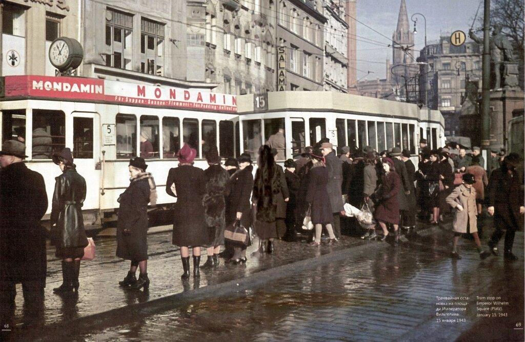 1943 Kaiser Wilhelmplatz2.jpg