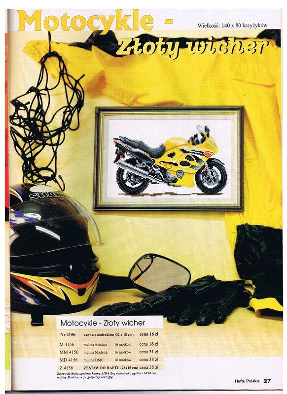 Мотоцикл.Схема