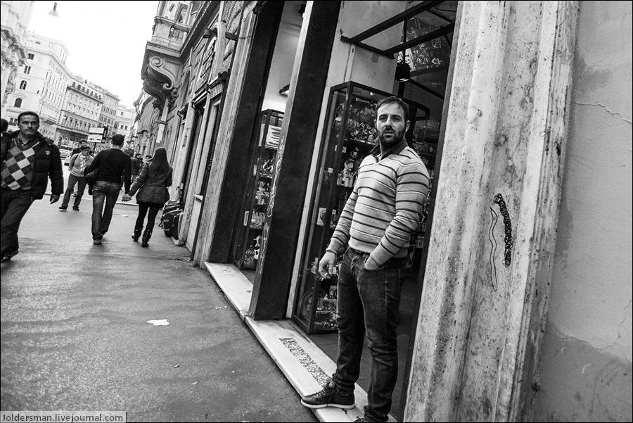 продавец в Риме