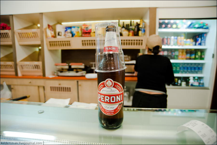 пиво в Риме