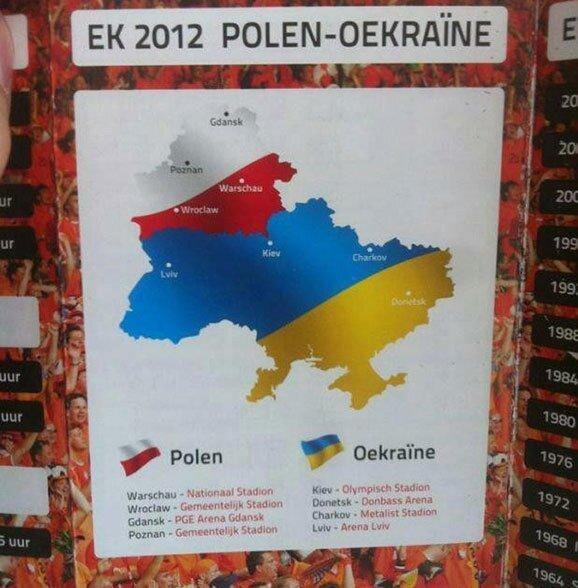 Афишы к Евро-2012 в Голландии