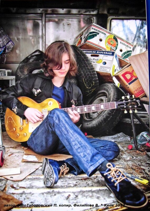 Николай Голев .Гитарист.