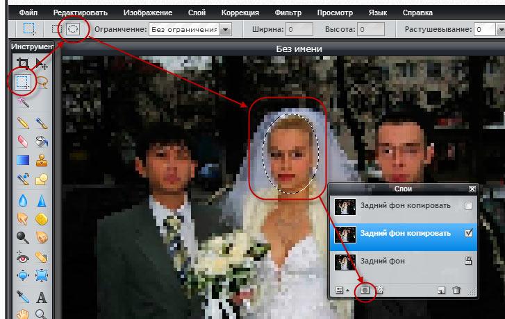 маскируем лицо онлайн