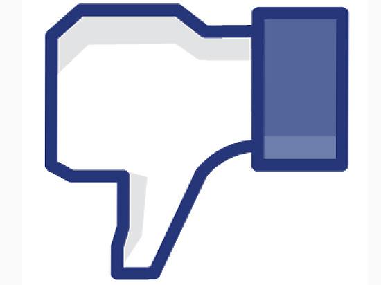 Крымчане ввосторге: в социальная сеть Facebook  появится кнопка дислайк