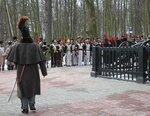 Церемониал у памятника
