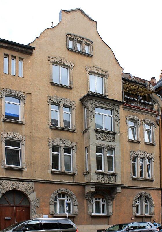Бамберг. Герцог-Макс-Штрассе (Herzog-Max-Straße)