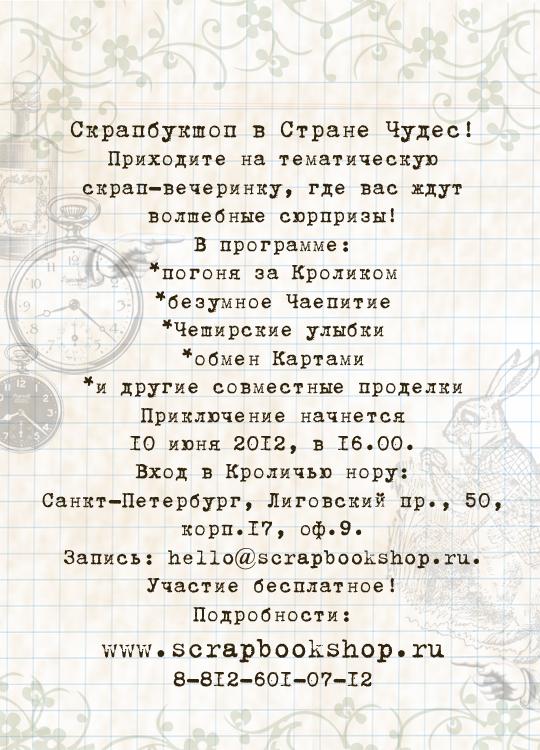 http://img-fotki.yandex.ru/get/6309/30970526.1c/0_66bc8_78469f8e_orig